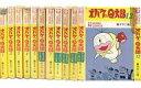 【中古】少年コミック ランクB)オバケのQ太郎 全12巻セット(巻数表記とサブタイトル表記の混...