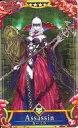 ネットショップ駿河屋 楽天市場店で買える「【中古】Fate/Grand Order Arcade/☆☆☆☆/サーヴァント/アサシン/第1段階/Happy Valentine限定召喚2019 前半 [☆☆☆☆] : 【Fatal】カーミラ(Happy Valentine2019限定デザイン」の画像です。価格は370円になります。
