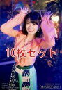 【エントリーでポイント10倍!(12月スーパーSALE限定)】【中古】生写真(AKB48・SKE48)/アイドル/NMB48 【10枚セット】上西怜/CD「床の間正座娘」通常盤(Type-A)(YRCS-90160)共通特典生写真