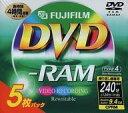 【中古】DVD-R 富士フィルム 録画用DVD-RAM 9.4GB 5枚パック [VDRM240BX5]