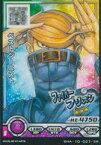 【中古】僕のヒーローアカデミア激突!ヒーローズバトル/SR/バトルカード/PU2弾 BHA-10-027 [SR] : ベストジーニスト(背景:虹色)