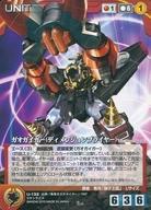 トレーディングカード・テレカ, トレーディングカードゲーム UNIT Reloaded2 U-132 R ()