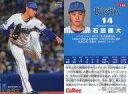 【中古】スポーツ/レギュラーカード/2018プロ野球チップス 第2弾 125 [レギュラーカード] : 石田健大