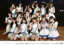 【中古】生写真(AKB48・SKE48)/アイドル/AKB48 AKB48/集合/横型・2019年1月31日 牧野アンナ「ヤバイよ!ついて来れんのか?!」18:30公演・2Lサイズ/AKB48劇場公演記念集合生写真