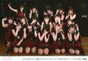 【中古】生写真(AKB48・SKE48)/アイドル/AKB48 AKB48/集合/横型・2019年2月11日 牧野アンナ「ヤバイよ!ついて来れんのか?!」13:00公演/AKB48劇場公演記念集合生写真