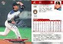 【中古】BBM/レギュラー/2013 BBM ベースボールカード 1stバージョン 170 [レギュラー] : 武田勝(銀箔サイン入り)