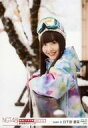 【中古】生写真(AKB48・SKE48)/アイドル/NGT48 4657 : 日下部愛菜/「新潟県内...