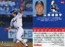 【中古】スポーツ/レギュラーカード/2019プロ野球チップス 第1弾 043 [レギュラーカード] : 西浦直亨