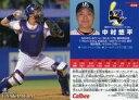 【中古】スポーツ/レギュラーカード/2019プロ野球チップス 第1弾 048 [レギュラーカード] : 中村悠平