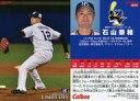 【中古】スポーツ/レギュラーカード/2019プロ野球チップス 第1弾 044 [レギュラーカード] : 石山泰稚