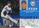 【中古】スポーツ/レギュラーカード/2019プロ野球チップス 第1弾 060 [レギュラーカード] : 砂田毅樹