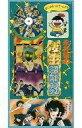 【中古】ボードゲーム [ランクB] 永井豪の凄ノ王超能力ゲーム エポックまんがゲームシリーズ26