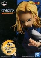 コレクション, フィギュア  18 THE ANDROID BATTLE with A