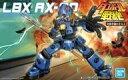 【新品】プラモデル LBX AX-00 「ダンボール戦機」