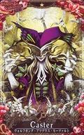 トレーディングカード・テレカ, トレーディングカード FateGrand Order Arcade5Happy Valentine2019 Fatal(Happy Valentine2019)