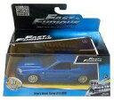 【中古】ミニカー 1/32 Brian's Nissan Skyline GT-R R34(ブルー) 「ワイルド・スピード」 [97185]