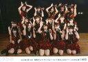 【中古】生写真(AKB48・SKE48)/アイドル/AKB48 AKB48/集合/横型・2019年3月12日 牧野アンナ「ヤバイよ!ついて来れんのか?!」18:30公演・2Lサイズ/AKB48劇場公演記念集合生写真