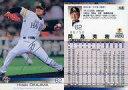 【中古】BBM/レギュラー/BBM 2012 ベースボールカード 2ndバージョン 408 [レギュラー] : 岡島秀樹(ホロ箔サイン入り)(/50)