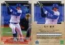 【中古】スポーツ/レギュラーカード/2018 横浜DeNAベイスターズ ROOKIES&STARS 49 [レギュラーカード] : 石川雄洋