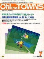 雑誌, その他 1092601:59PC )Oh!FM TOWNS 19937 !