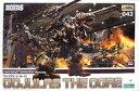 【中古】プラモデル [箱破損/付属品欠品] 1/72 ゴジュラス・ジ・オーガ 「ZOIDS ゾイド」 HMM 043 [ZD099]