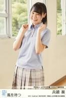 トレーディングカード・テレカ, トレーディングカード (AKB48SKE48)STU48 STU48 ver.CD