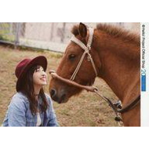 [Usado] Raw Photo (Halo Pro) / Idol / Juice = Juice Juice = Juice / Akari Uemura / Horizontal / Bust-up / Costume Blue / Hat / Horse / Akari Uemura Raw Photo gg Akari Uemura (Juice = Juice) Tercer libro de fotografías g AKARI III de la Parte 3