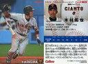 【中古】スポーツ/2008プロ野球チップス第3弾/巨人/レギュラーカード 193 : 木村 拓也