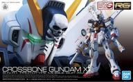 【新品】プラモデル1/144RGXM-X1クロスボーン・ガンダムX1「機動戦士クロスボーン・ガンダム」