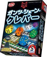 【中古】ボードゲーム ガンツ・シェーン・クレバー 完全日本語版 (Ganz schon clever)画像