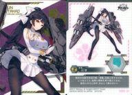 トレーディングカード・テレカ, トレーディングカード SSR 42474762 01 SSR