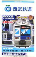 中古 Nゲージ(車両)西武鉄道6000系地下鉄直通対応車2両セット「Bトレインショーティー」 2202023