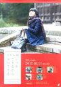 【中古】ポスター(女性) [破損品] B2告知特製ポスター 大園桃子(乃木坂46) 「CD いつかで...
