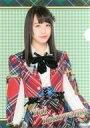 【中古】クリアファイル(女性アイドル) 横山結衣 A4クリアファイル(1807) AKB48 CAFE&SHOP限定