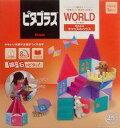 【中古】知育・幼児玩具 PGS-127 ピタゴラスWORLD ゆめみるキャッスルハウス
