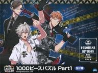 パズル, その他  (MAD TRIGGER CREW) 1000 Part1 -Division Rap Battle-