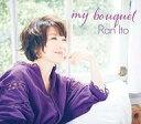 【中古】邦楽CD 伊藤蘭 / My Bouquet