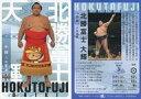 【中古】BBM/レギュラーカード/BBM2019 大相撲カード「風」 09 [レギュラーカード] : 北勝富士 大輝
