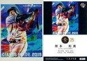 【中古】BBM/インサートカード/GIANTS PRIDE 2029/BBM2019 読売ジャイアンツ GP11 [インサートカード] : 岡本和真(パラレル版)(/50)