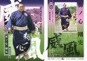 【中古】BBM/レギュラーカード/威風/BBM2019 大相撲カード「風」 47 [レギュラーカード] : 栃ノ心 剛史【タイムセール】