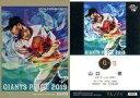 【中古】BBM/インサートカード/GIANTS PRIDE 2020/BBM2019 読売ジャイアンツ GP02 [インサートカード] : 山口俊(パラレル版)(/75)