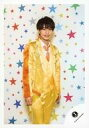 【エントリーで全品ポイント10倍!(7月26日01:59まで)】【中古】生写真(ジャニーズ)/アイドル/美 少年 美 少年/那須雄登/膝上・衣装黄・オレンジ・白・右向き・背景星柄/「ジャニーズ銀座2019 Tokyo Experience」グッズオフショット/公式生写真