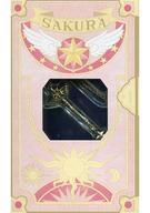 コレクション, その他 ()() Starlight collection