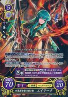 トレーディングカード・テレカ, トレーディングカードゲーム TCG0SRB17 B17-086SR SR