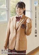 トレーディングカード・テレカ, トレーディングカード (AKB48SKE48)STU48 STU48 ver.CD(TypeAD)(KIZM-56785697 057125734)