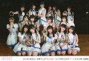 【中古】生写真(AKB48・SKE48)/アイドル/AKB48 AKB48/集合/横型・2019年5月28日 牧野アンナ「ヤバイよ!ついて来れんのか?!」18:30公演/AKB48劇場公演記念集合生写真