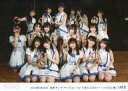 【中古】生写真(AKB48・SKE48)/アイドル/AKB48 AKB48/集合/横型・2019年5月28日 牧野アンナ「ヤバイよ!ついて来れんのか?!」18:30公演・2Lサイズ/AKB48劇場公演記念集合生写真