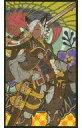 【中古】キャラカード(キャラクター) ユーステス 花札 「GRANBLUE FANTASY-グランブルーファンタジー- グラブルフェス2018」 縁日プレイ特典