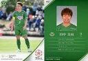 【中古】スポーツ/レギュラーカード/2019 なでしこリーグ オフィシャルトレーディングカード 043 [レギュラーカード] : 田中美南