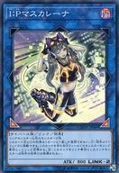 トレーディングカード・テレカ, トレーディングカードゲーム 1032801:59 CHIM-JP049 SR IP